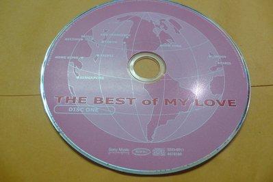 紫色小館-87-2-------THE BEST OF MY LOVE-1