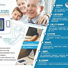 Heal Force B01 電子血壓計 ✨全新行貨 1年保養
