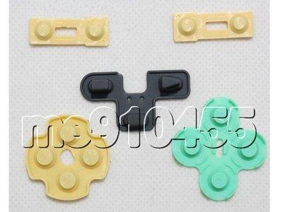 PS2導電膠 PS2 手柄 導電膠 PS2 手把導電膠 按鍵膠墊 PS2控制器導電膠 有現貨