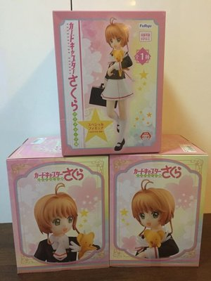 日版 百變小櫻magic card Figure 校服版 toreba 夾公仔 card captor sakura