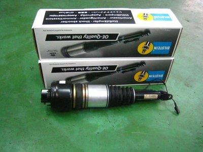 氣壓避震器 . 幫浦 含裝 CLS500 W219 W218 W220 W221 S320 S350 S400 W211 W212 E320 E350 E500 E55 E63 W251 R350