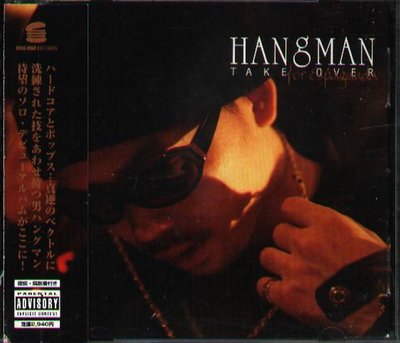 八八 - HANGMAN - TAKE OVER - 日版 CD