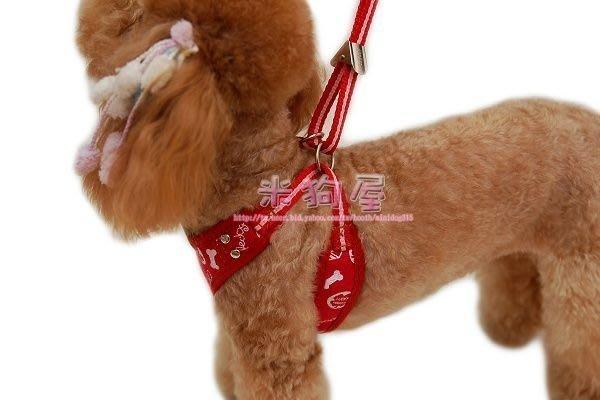 【米狗屋】 peppets 英挺牛仔背心式胸背帶+拉繩 牽繩組~紅色 1、2、3、4、5