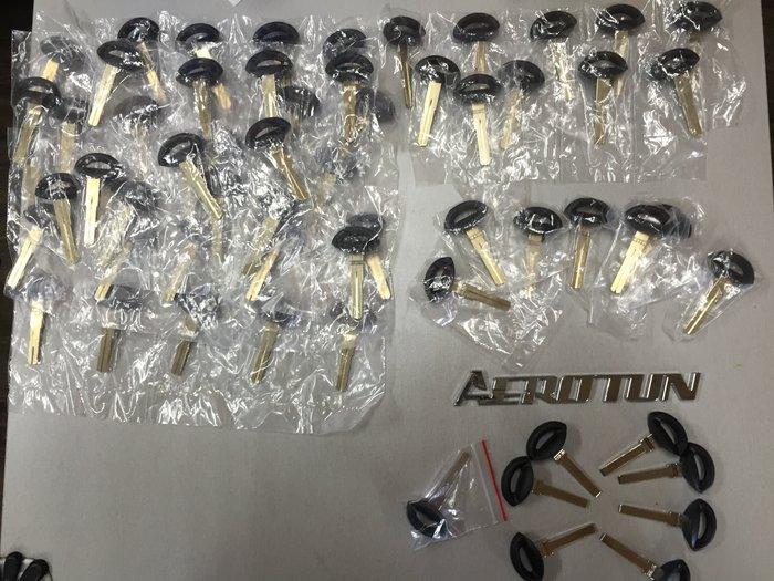 【AEROTUN】全新SAAB紳寶 9-3 全車系 9440 2003~2010年 鑰匙