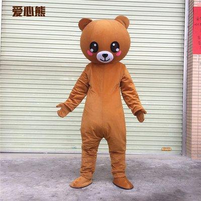 人偶服裝網紅熊抖音熊人偶服裝發傳單熊布朗熊佩奇熊本熊成人行走卡通玩偶悠悠