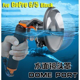 ~翔好出租~租Gopro 分水鏡 Gopro hero 5 款 套組含漂浮桿 水面鏡 廣角