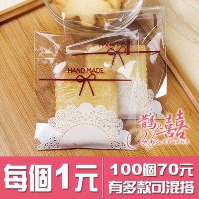 鵲兒囍*半圓蕾絲 11x10 自黏袋 包裝袋 餅乾 喜糖 手工皂 結婚小物