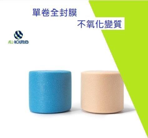 皮膚膜 運動用內膜 單卷獨立包裝 搭配白貼做貼紮 優惠價 質好價優 -另有白貼 肌內效貼布歡迎選購