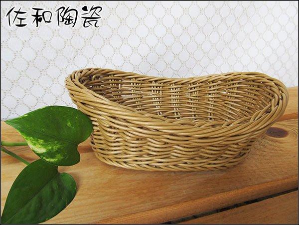 佐和陶瓷餐具~【38P6211-仿藤麵包籃(大)】麵包/餐包/小點心皆可用