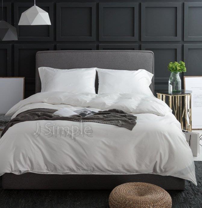 【J.Simple工業北歐】免運-純白裸睡款埃及棉緞面 細緻似絲綢 純棉雙人床包 雙人 加大 床套 貢緞 埃及棉 純棉