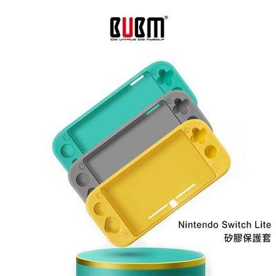 售完不補!強尼拍賣~BUBM Nintendo Switch Lite 矽膠保護套