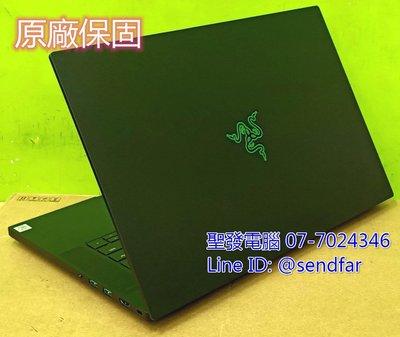 世界最輕 電競筆電 Razer Blade15 i7-10750H 16G 512G RTX2070 雷蛇 15吋 聖發二手筆電