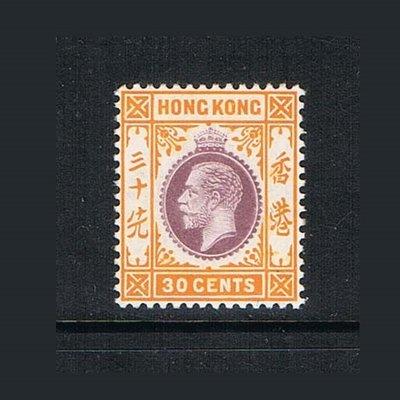 【雲品】香港Hong Kong 1912 Sc 118 MH