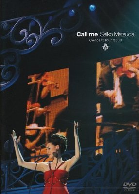松田聖子 SEIKO MATSUDA CONCERT TOUR 2003 Call me DVD,全新未拆封