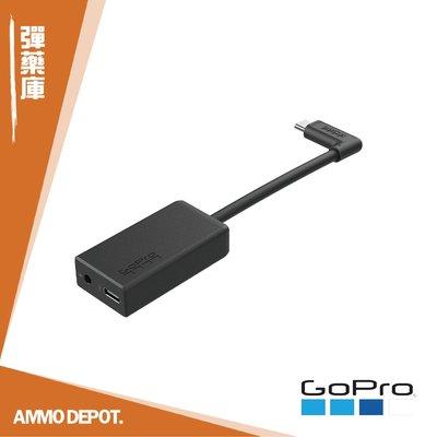 【GOPRO 彈藥庫】 GoPro Hero5/6 Black / Session 麥克風轉接頭 AAMIC-001