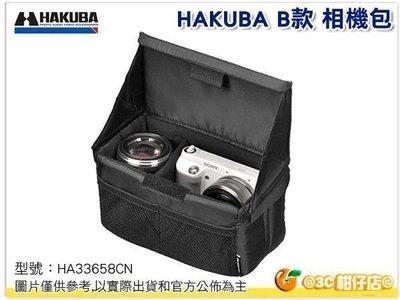 @3C 柑仔店@ HAKUBA FOLDING INNER SOFT BOX B 款 黑色 相機內袋 相機包 原廠公司貨