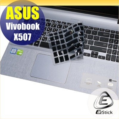 【Ezstick】ASUS X507 X507UB 中文印刷鍵盤膜(台灣專用,注音+倉頡) 矽膠材質 鍵盤膜