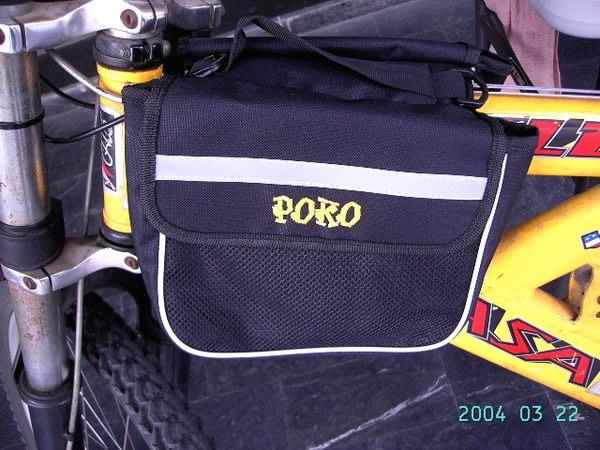 POKO一包兩用,可肩背,可斜背,自行車/腳踏車專用包大馬鞍包 大馬鞍袋 品質保證