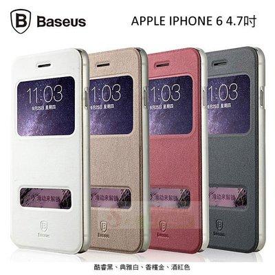 s日光通訊@BASEUS原廠 APPLE IPHONE 6 4.7吋 米勒系列保護殼 雙開窗 可滑動接聽 側翻保護套