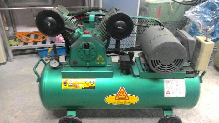 中古單相3HP復盛牌單相空壓機東元馬達(收購.買賣.維修.保養空壓機,請見關於我)