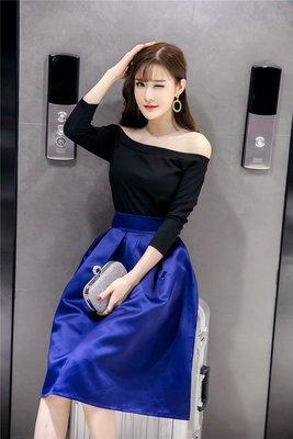 清衣櫃↝出清↝赫本風性感純色一字領上衣+寶藍亮色大擺裙兩件套套裝~L~近新品