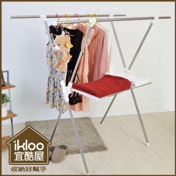 特價【ikloo】不鏽鋼三合一曬衣架/耐重20KG/不鏽鋼曬衣架/伸縮衣架/曬衣竿/晾衣/收納架