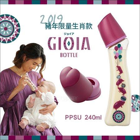 ✿蟲寶寶✿【日本Dr.Betta】現貨!豬年生肖紀念瓶 防脹氣奶瓶 PPSU材質 Brain 240ml 耐高溫
