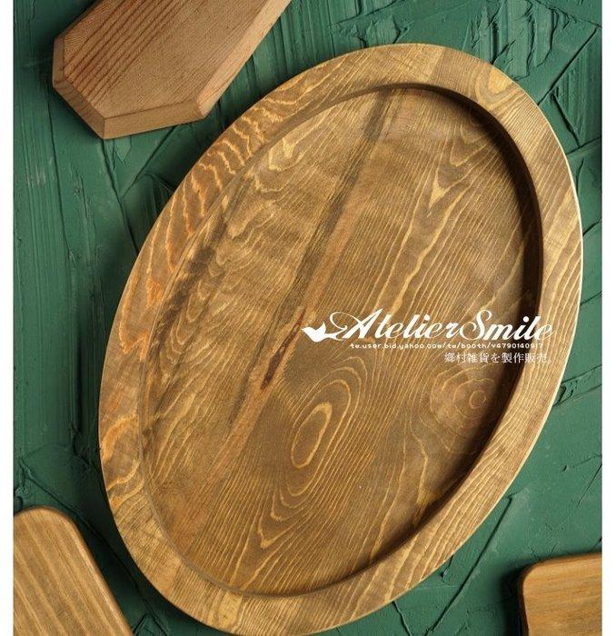 [ Atelier Smile ] 鄉村雜貨  森林系 復古婚禮蛋糕盤 橢圓木製托盤 收納盤 # 超大 (現+預)