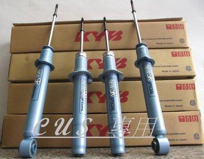 【酷熊KYB NEW SR藍筒避震器Focus MK2 2.5 IMAX I-MAX Triple-S EIBACH可搭