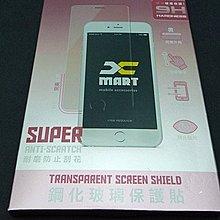 金山3C配件館 iphone 6+ 6S+ 5.5吋 9H滿版全膠玻璃貼/鋼化貼/鋼膜/玻璃膜/全屏鋼化膜