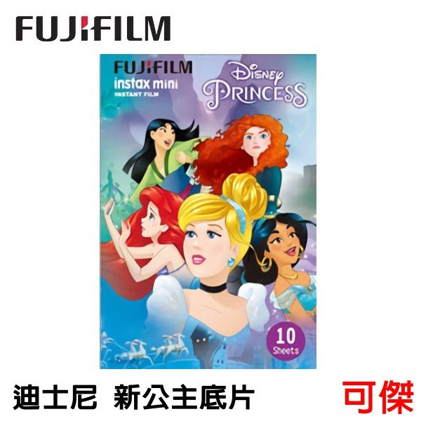 FUJIFILM Instax mini 拍立得底片  新公主 迪士尼公主  拍立得 底片  歡迎 批發 零售 過期底片