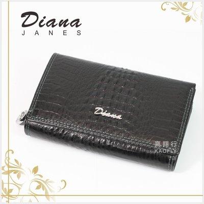 ~高首包包舖~【DIANA 黛安娜】【女用中夾】鱷魚壓紋皮夾 DJ205-6 黑色