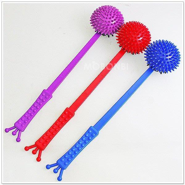 【摩邦比】台灣製三叉雙頭健康拍打槌 健康槌拍打拍拍棒拍打刺球棒按摩槌養生拍打棒拍拍樂