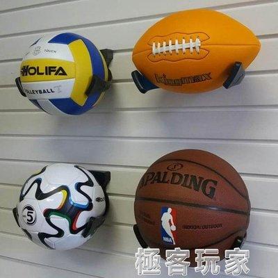 家用籃球置物架放足球簡約收納整理臥室牆上儲物架子球迷裝飾架架 ATF 全館免運 全館免運