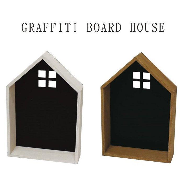 *Dou Dou House*日本可愛造型小房子黑板 壁掛裝飾架 留言塗鴉板-S(兩色)-現貨