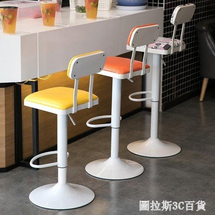歐式酒吧椅升降吧台椅家用靠背吧椅鐵藝前台吧凳現代簡約高腳凳子 igo【】