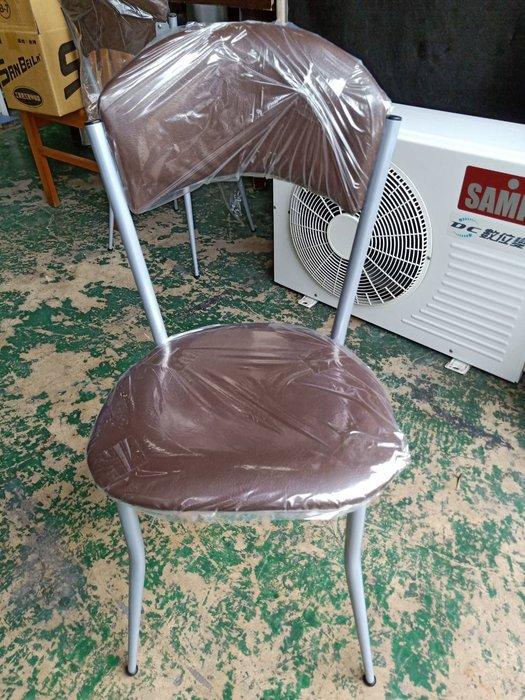 非凡二手家具 全新品鐵腳彩虹餐椅(多色可選)*休閒椅*接待椅*等候椅*書桌椅*化妝椅*吃飯椅*客廳椅*餐廳椅*靠背椅
