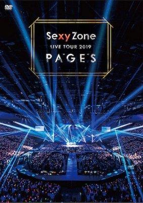 代購 DVD 通常盤 Sexy Zone LIVE TOUR 2019 PAGES DVD