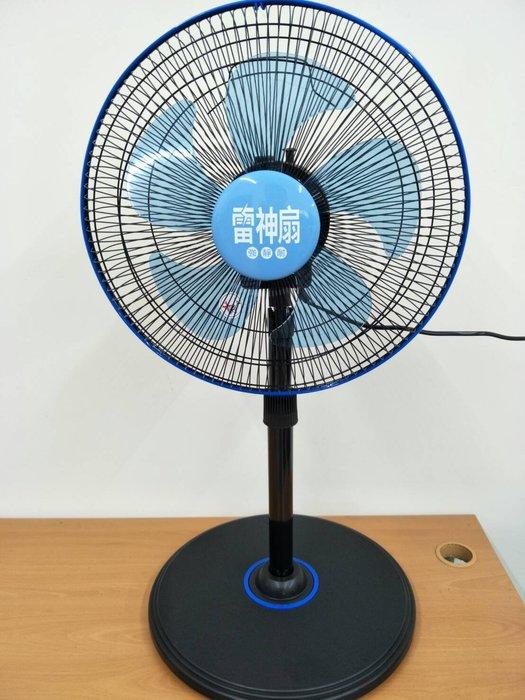 靜音360度仰角5葉塑葉14吋桌立扇桌扇加厚大馬達葉片加重圓盤時尚透明深藍靜音10吋電風扇循環扇電扇14吋16吋18吋