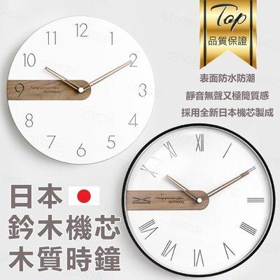 簡約壁鐘錶現代簡約北歐掛鐘客廳臥室藝術...