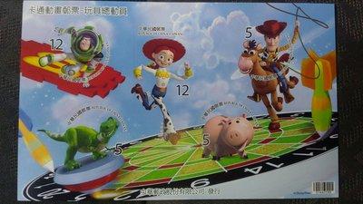 迪士尼玩具總動員中華郵政貼紙郵票1入(有收藏價值)