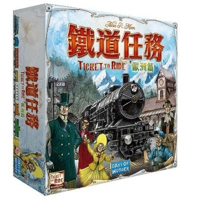 骰子人桌遊-(免運送牌套) 鐵道任務:歐洲 Ticket To Ride Europe(繁)