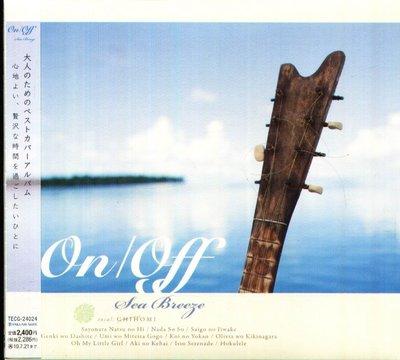 K - CHIHOMI - On/Off Sea Breeze - 日版 - NEW