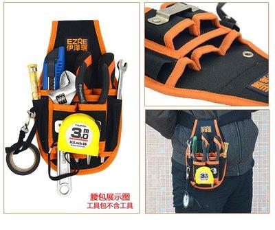 伊澤瑞工具腰包掛包多功能工具袋 木工袋 電工腰包維修加厚工具包背包 小號工程袋