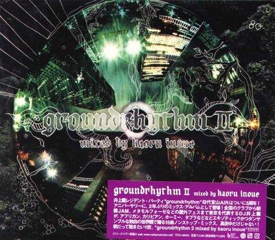 K - Kaoru Inoue 井上薫 - Groundrhythm 2 non stop mixed 日版 NEW