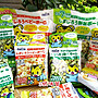 3 號味蕾~ 前田巧虎蛋酥(原味、蔬菜).5連包、...