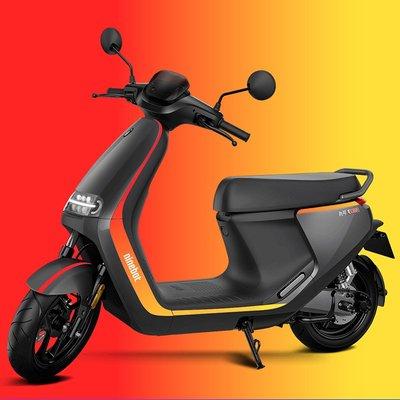 雅朵漫小米九號電動車貼紙配件E1002580C遮劃痕裝飾膜車貼花畫個性改裝