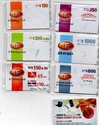 【金仔店】遠傳和信3G-4G預付卡350  實體店面