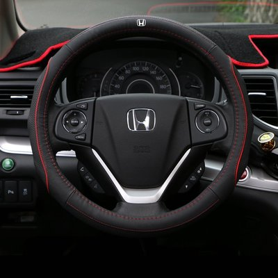 HONDA本田真皮方向盤套 FIT CIVIC CR-V4 XRV ACCORD SPIRIORCity K12改裝把套