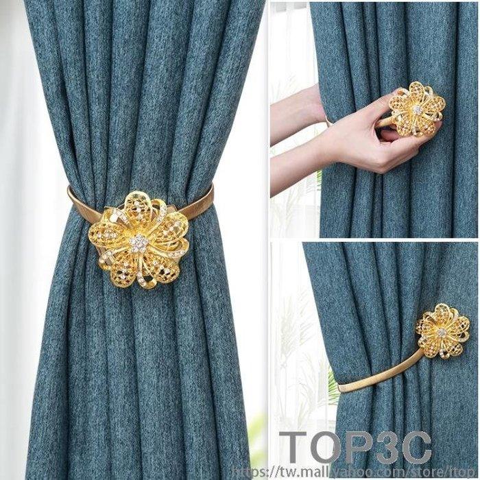 窗簾綁帶簡約現代創意磁鐵窗簾扣捆窗簾的裝飾免打孔彈簧窗簾夾